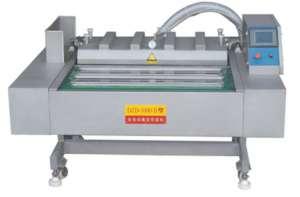 1000/1100型双封条滚动式自动真空包装机
